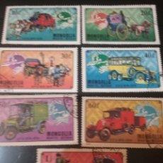 Sellos: SELLOS R. KONGOLIA MTDOS/1974/100 ANIV. U.P.U/CARRUAJE/COCHES/CABALLOS/DIOSES/TIERRA/DILIGENCIA/CALE. Lote 143088956