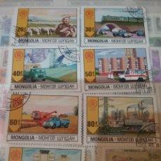Sellos: SELLOS R. MONGOLIA MTDOS/1981/60 ANIV. INDEPENDENCIA/ECONOMIA DEL PUEBLO/INDUSTRIA/ARQUITECTURA/ANBU. Lote 145452285