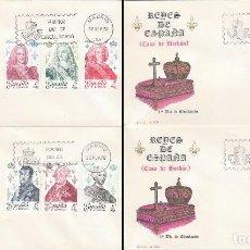 Sellos: EDIFIL 2496/505, REYES DE ESPAÑA, CASA DE BORBON, PRIMER DIA DE 22-11-1978 EN 4 SOBRES DEL SFC . Lote 147071690