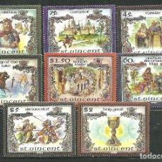 Sellos: SAN VICENTE 1986 IVERT 961/8 *** LA LEYENDA DEL REY ARTURO - HISTORIA. Lote 147315038