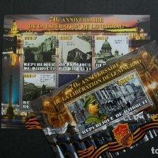 Sellos: DJIBOUTI-2014-SERIE COMPLETA+BLOQUE EN NUEVO**(MNH)-II GUERRA MUNDIAL-70 AÑOS BATALLA DE LENINGRADO. Lote 147576938