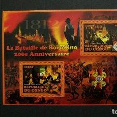 Sellos: CONGO-2012-200 AÑOS DE LA BATALLA DE BORODINO. Lote 147578970