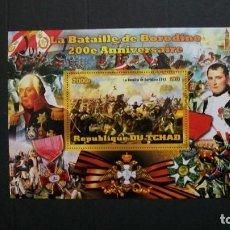 Sellos: CHAD-2012-200 AÑOS DE LA BATALLA DE BORODINO. Lote 147579098