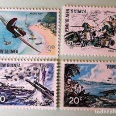 Timbres: PAPUA-NUEVA GUINEA. 118/21 ANIVERSARIO BATALLA DEL MAR DEL CORAL: AVIONES, GUARDIS COSTEROS, BATALLA. Lote 147802670
