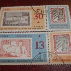 Sellos: SELLOS R. CUBA MTDOS/1972/EXP. FILATELIA NACIONAL. MATANZAS/S-S/BANDERA/CHE/CASA/BANDERA/. Lote 147903774