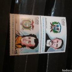 Sellos: SELLOS R. CUBA NUEVOS/1988/HISTORIA LATINOAMERICA/HEROES/MILITARES/UNIFORMES/ESCUDO ARMAS/DOMINICANA. Lote 147915598