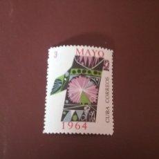 Sellos: SELLOS R. CUBA NUEVO/1965/DIA DEL TRABAJADOR/1 DE MAYO/EMBLEMA/SIMBOLOS////. Lote 148005928