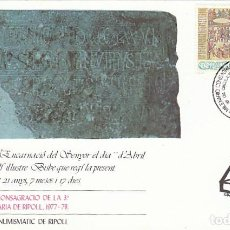 Sellos: EDIFIL 2506, MILENARIO CONSAGRACION BASILICA MONASTERIO RIPOLL, PRIMER DIA DE RIPOLL 27-12-1978 TARJ. Lote 148049746