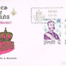 Sellos: EDIFIL 2502 Y 3, ISABEL II Y ALFONSO XII, PRIMER DIA DE 22-11-1978 SOBRE DEL SFC. Lote 148050810