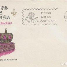 Sellos: EDIFIL 2500, CARLOS IV, PRIMER DIA DE 22-11-1978 EN SOBRE DEL SFC. Lote 148051146
