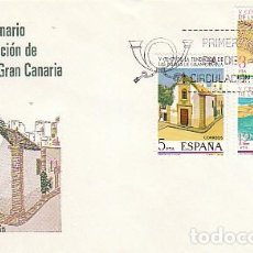 Sellos: EDIFIL 2477/9, V CENTº FUNDACION DE LAS PALMAS DE GRAN CANARIA, PRIMER DIA 23-6-1978 1 SOBRE SFC . Lote 148053154