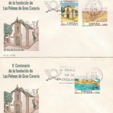 Sellos: EDIFIL 2477/9, V CENTº FUNDACION DE LAS PALMAS DE GRAN CANARIA, PRIMER DIA DE 23-6-1978 2 SOBRES SFC. Lote 148053318