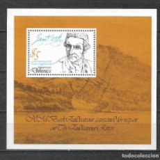 Sellos: DOMINICA 1979 ** MNH - 200A MUERTE ANNIV. DEL CAPITÁN JAMES COOK -124. Lote 148654798