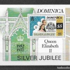 Sellos: DOMINICA 1977 ** MNH - 25 ANIVERSARIO DEL REINADO DE ISABEL II. -124. Lote 148656290