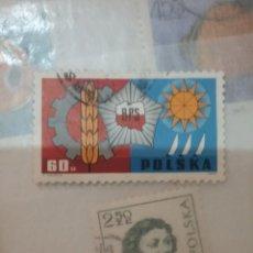 Sellos: SELLOS R. POLONIA (POLSKA) MTDOS/1967/6 CONGRESO UNION COMERCIO/VELEROS/CEREALES/RUEDA/MARTILLO/SIMB. Lote 150303378