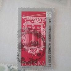 Sellos: SELLOS R. POLONIA (POLSKA) MTDOS/1969/9 CONGRESO PARTIDO DEMOCRATA POLACO/EMBLEMA/SIMBOLO. Lote 150307034