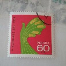 Sellos: SELLOS R. POLONIA (POLSKA) MTDOS/1969/5 CONGRESO PARTIDO UNION DE CAMPESINOS/MANO/TRIGO/CEREALES/COM. Lote 150307824
