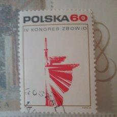 Sellos: SELLOS R. POLONIA (POLSKA) MTDOS/1969/4 CONGRESO LUCHADORES X LIBERTAD POLONIA/MUEJER/ESCULTURA/ESPA. Lote 150309213