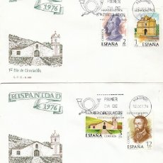 Sellos: EDIFIL 2371/4, HISPANIDAD, COSTA RICA, PRIMER DIA DE 12-10-1976 EN DOS SOBRES DEL SFC. Lote 150407154