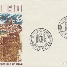 Sellos: EDIFIL 2356/8, BIMILENARIO DE LUGO, PRIMER DIA DE LUGO DE 22-9-1976 EN SOBRE DE ALFIL. Lote 150409374