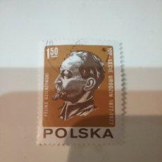 Sellos: SELLOS R. POLONIA (POLSKA) MTDOS/1977/100 ANIV. NCIMTO FELIX/FUNDADOSRPOLICIASECRETA BOLCHEVIQUE/FAM. Lote 150514649