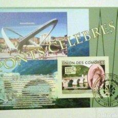 Sellos: COMORAS CELEBRES PUENTES HOJA BLOQUE DE SELLOS USADOS. Lote 150529069