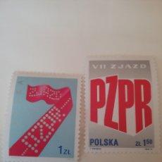 Sellos: SELLOS R. POLONIA (POLSKA) MTDOS/1976/7 ENCUENTRO PARRIDO UNION TRABAJADORES POLACOS/EMBLEMA/SIMBOL/. Lote 150609400
