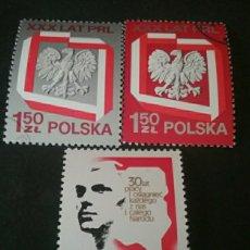 Sellos: SELLOS R. POLONIA (POLSKA) MTDOS/1975/3 0 ANIV. R. POPULAR POLACA/ESCUDO ARMAS/ANIMALES HERALDICOS/A. Lote 150645134