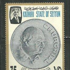 Sellos: ARABIA - KATHIRI 1967 IVERT 118 *** HOMENAJE A SIR WINSTON CHURCHILL - PERSONAJES. Lote 150997554