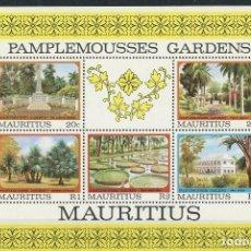 Sellos: MAURICIO 1980 HB IVERT 12 *** JARDINES BOTANICOS DE PAMPLEMOUSSES - FLORA - NATURALEZA. Lote 152190558