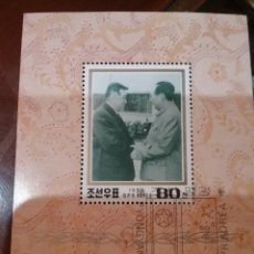 Sellos: HB COREA NORTE MTDA (DPKR)/1995/DIA NACIONAL DE CHINA/LIDERES/FAMOSOS/POLITICOS/DICTADORES/. Lote 152460921