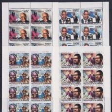 Sellos: BURUNDI 2011 - 4 HB - 10 SERIES COMPLETAS - PERSONALIDADES AFRICANAS - NUEVAS, SIN FIJASELLOS. Lote 152551846