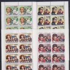 Sellos: BURUNDI 2011 - 4 HB - 10 SERIES COMPLETAS - ACTORES DE CINE - NUEVAS, SIN FIJASELLOS. Lote 152552598