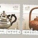 Sellos: PORTUGAL ** & PORTUGAL Y CHINA, 40 AÑOS DE RELACIONES DIPLOMÁTICAS (8939). Lote 154191766
