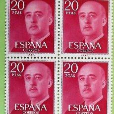 Sellos: ESPAÑA. 2228 GENERAL FRANCO, EN BLOQUE DE CUATRO. 1974/75. SELLOS NUEVOS Y NUMERACIÓN EDIFIL. Lote 155815700