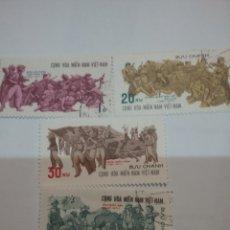 Sellos: SELLOS VIETNAM NORTE (VIETCONG) MTDOS/1971/10 ANIV. PLAF/GUERRA/GERRILLA/DEFENSA/SOLDADOS/BANDERA/AR. Lote 156566862