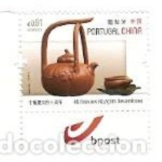 Sellos: PORTUGAL ** & PORTUGAL Y CHINA, 40 AÑOS DE RELACIONES DIPLOMÁTICAS (8937). Lote 156641858