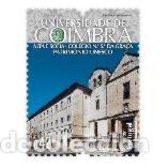 Sellos: PORTUGAL ** & UNESCO, UNIVERSIDAD DE COIMBRA, ALTA Y SOFÍA, COLEGIO DE LA GRACIA, 2014 (90) . Lote 156700694