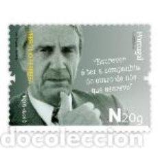 Sellos: PORTUGAL ** & NOMBRES DE LA HISTORIA Y CULTURA PORTUGUESA, VIRGILIO FERREIRA, ESCRITOR 2016 (8881). Lote 156716002