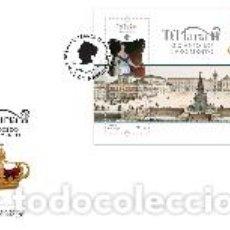 Sellos: PORTUGAL & FDCB 200 AÑOS DEL NACIMIENTO DE D. MARIA II 2019 (3422). Lote 156746922