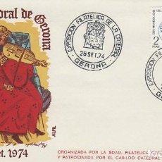 Sellos: AÑO 1974, EL REY DAVID TAÑENDO UN INSTRUMENTO, CATEDRAL DE GERONA, SOBRE DE ALFIL. Lote 156883406