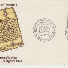 Sellos: AÑO 1974, VII CENTENARIO DE LA CARTA PUEBLA DE VILANOVA I LA GELTRU, SOBRE DE ALFIL. Lote 156883698