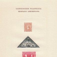 Sellos: AÑO 1973, CONVENCION FILATELICA HISPANO AMERICANA, CRISTOBAL COLON, HOJA RECUERDO. Lote 159236370