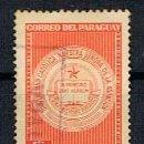 Sellos: PARAGUAY Nº 954, 150 ANIVERSARIO DE LA INDEPENDENCIA SOBRE ESPAÑA, USADO. Lote 160814526