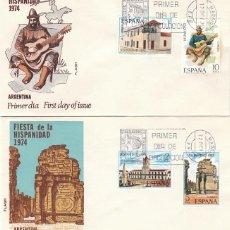 Sellos - EDIFIL 2213/6, HISPANIDAD: ARGENTINA, PRIMER DIA DE 12-10-1974 EN DOS SOBRES DE ALFIL/FLASH - 160983274