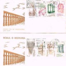 Sellos - EDIFIL Nº 2184/91, ROMA-HISPANIA, PRIMER DIA DE 25-6-1974 EN 2 SOBRES DEL SFC - 160984146
