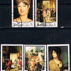 Sellos: RAS AL KHAIMA (EMIRATOS ARABES) Nº 486/91, HISTORIA DE FRANCIA: NAPOLEON, USADO, SERIE CORTA. Lote 161496502