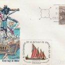 Sellos: EDIFIL 2056, V CENTENARIO DE LA BATALLA DE LEPANTO, PRIMER DIA DE 7-10-1971 ALFIL CON LA VIÑETA . Lote 163761822
