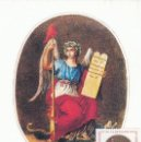 Sellos: FRANCIA IVERT 2573, LA LIBERTAD, BICENTENARIO DE LA REVOLUCIÓN FRANCESA , MAXIMA 27-5-1989. Lote 163925070