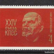 Timbres: LENIN - UNIÓN SOVIÉTICA / RUSIA 1971 - SELLO USADO. Lote 164254390